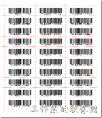 Cell_Phone_barcode_invoice11