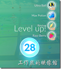 Pokemon-Go-Level28