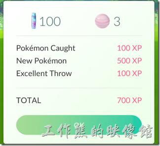 如何快速累積經驗點數(XP)提升玩家等級(Level)
