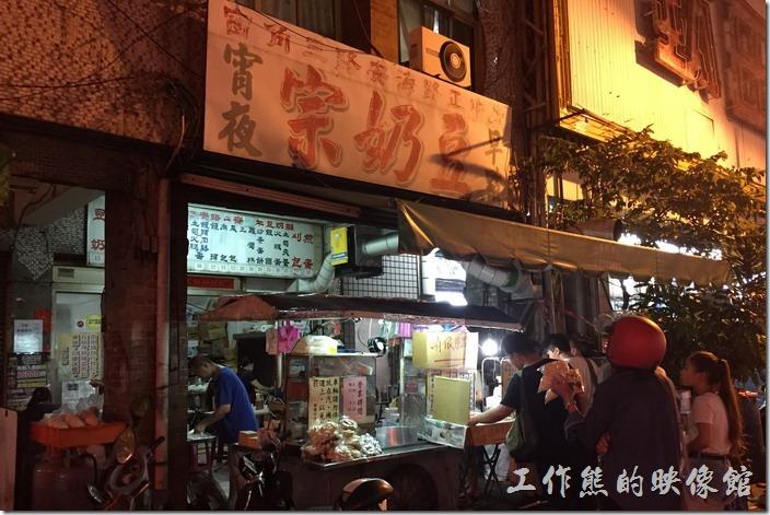 [台南]豆奶宗,從半夜開始營業到清晨的宵夜早餐店,推薦沙茶蛋餅