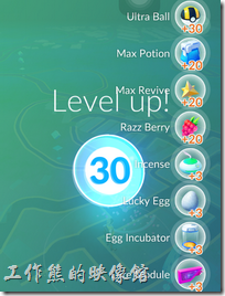 Pokemon-Go-level30