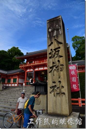 日本-八阪神社04
