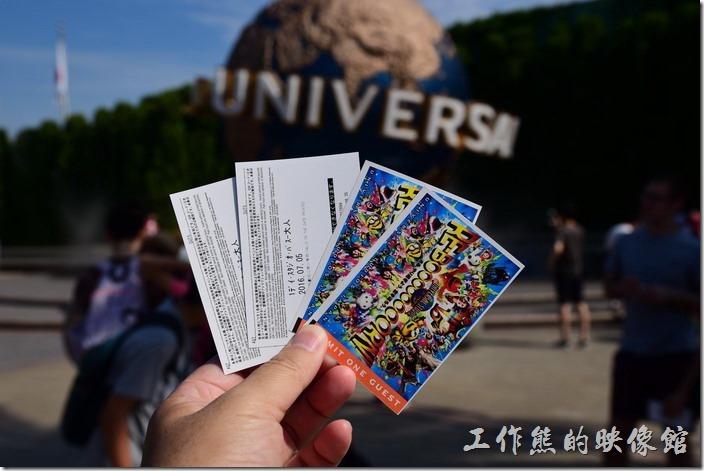 日本大阪-環球影城。這是我們家的四張門票。