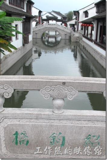甪竹古鎮「江南文化園區」內的景緻。
