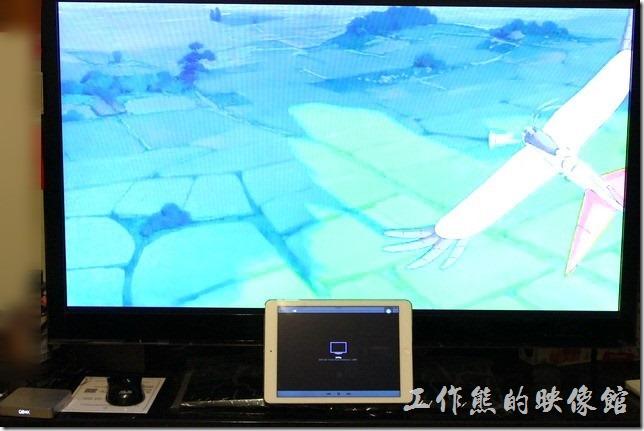 千尋盒子開箱。也可以利用AirPlay將iPad的畫面投影到電視上面,可以直接播放iPad上的影片,工作熊試過跟iPhone似乎連不起來。