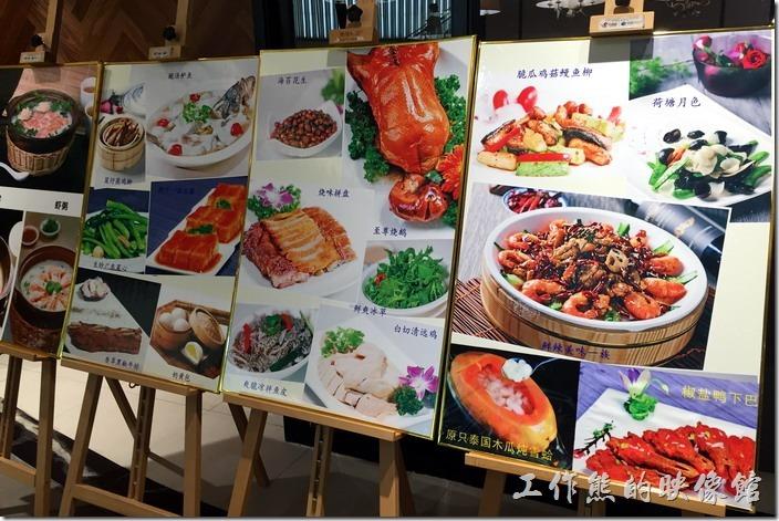 這應該也是攬客的一招,昆山芳滿庭粵菜潮汕粥的店門口把招牌菜色印得大大的張貼出來,讓人食指大動就進來了。