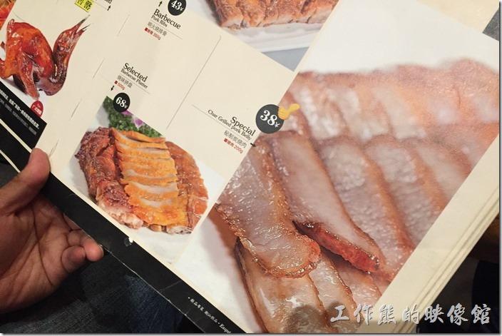 昆山-芳滿庭粵菜潮汕粥品。哇!這裡也有廣式燒臘,應該可以來盤燒臘拼盤。