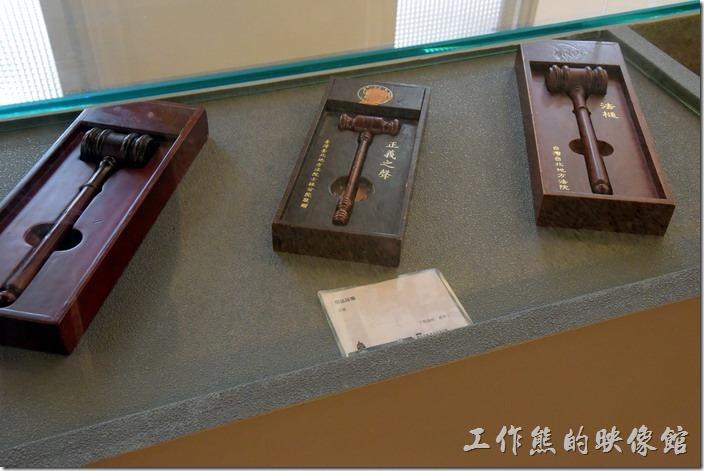 台南-舊地方法院。法官用的法槌展示。