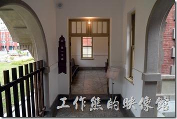 台南-舊地方法院。第一法庭。