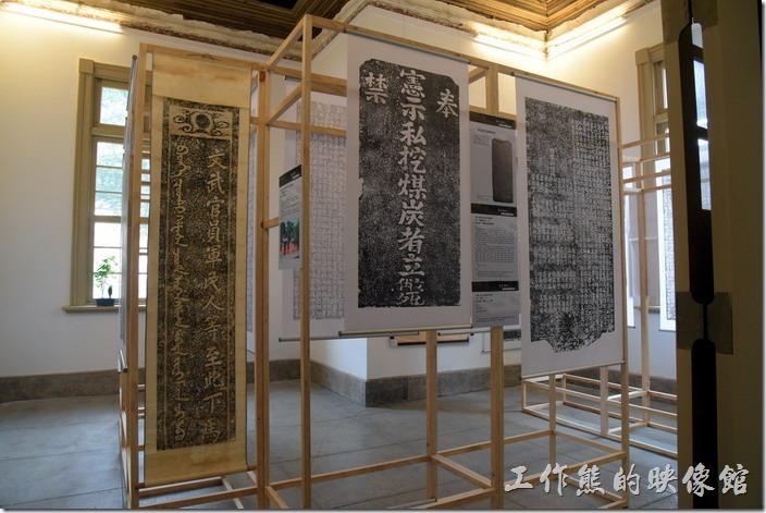 台南-舊地方法院。考古文物。這是碑文上拓印的文字。