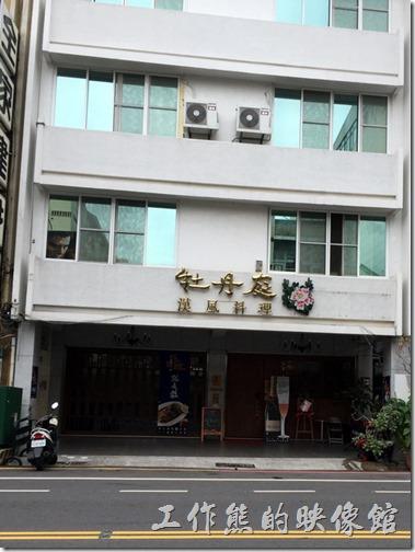 台南牡丹庭餐廳的外觀。