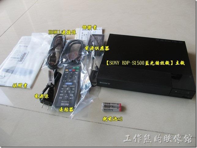拆開【SONY BDP-S1500藍光播放機】包裝後,裡頭的所有配件,居然還附有兩顆給遙控器用的乾電池,現在很多廉價播放機幾乎都沒有附乾電池了。
