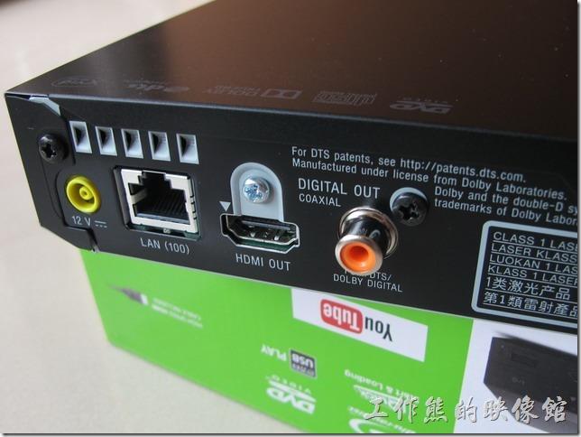 【SONY BDP-S1500藍光播放機】後面可以接電源線、網路線、HDMI線、銅軸聲效線。