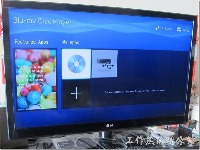 開啟【SONY BDP-S1500藍光播放機】後的螢幕畫面。