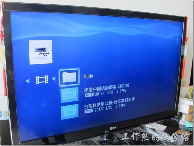測試【SONY BDP-S1500藍光播放機】可以從USB讀取並播放MP4影片。