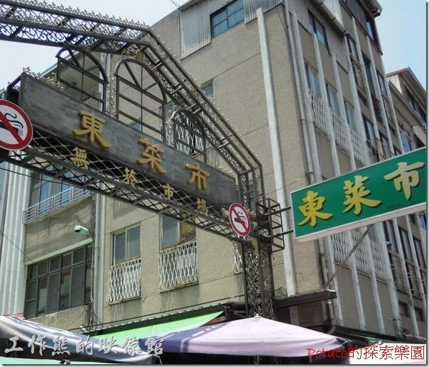 台南青年路東菜市的入口。(照片提供來自 Potato186)