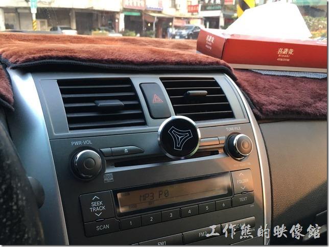 工作熊將這款「磁吸式萬用手機支架」黏貼於汽車的冷氣孔與CD座的中間位置,因為工作雄的Altis好像只有這個位置比較適合貼上這款「磁吸式萬用手機支架」,其他地方都被避光墊佔據了,而且以工作雄的經驗,如果使用手機來當做導航,必須一面充電且全程開啟螢幕,如果放在避光墊的位置還會直射到太陽,一趟車跑下來手機燙得可以煎蛋,放置在這個冷氣出風口的位置,就比較不怕有日曬過熱的問題,而且還可以吹冷氣降溫,唯一的缺點就是擋住了警示燈的按鈕與CD吸入孔的位置,不過這兩個都很少使用,可以把手機稍微挪一下就可以了。