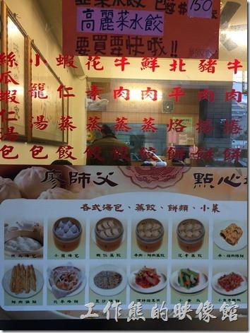 起初看到這「廖師父點心坊」還以為是一家糕點烘培店,走近一瞧才發現這是一家中式料理,師傅擅長中國南北各式點心,不是咱以為的那種小糕點的點心。