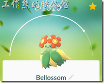 Pokemon-Go-Bellossom