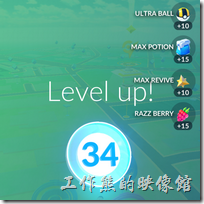 Pokemon-Go-Level34
