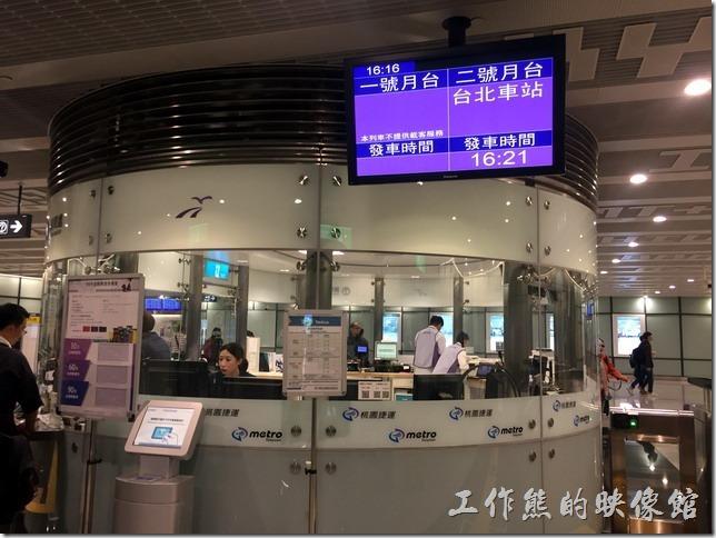 桃園機場二航廈搭乘機場捷運,往台北在第二月台,進了閘口後必須再爬樓梯過去,而往高鐵桃園站在第一月台,進了捷運閘口就是第一月台了。