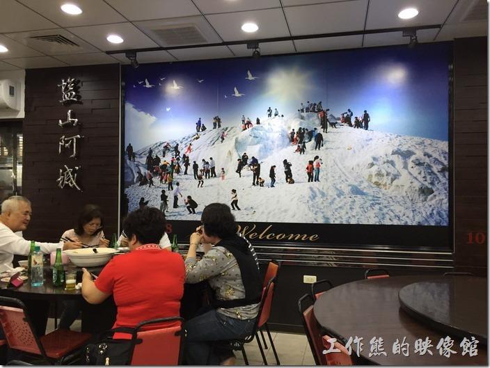 台南鹽山阿城海產店海餐廳店內有一大幅鹽山的照片。