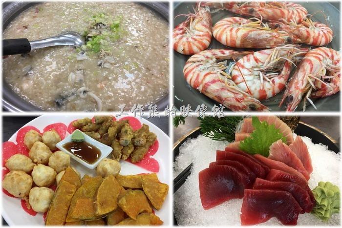 [台南安平]要吃新鮮好滋味的海產就要來『海の味』海之味