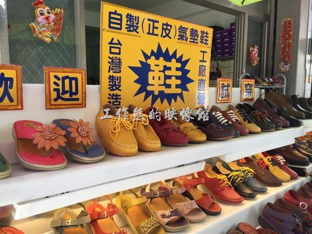 [台南安平]台南俊益製鞋行,台灣自製好穿價格實惠的純牛皮涼鞋