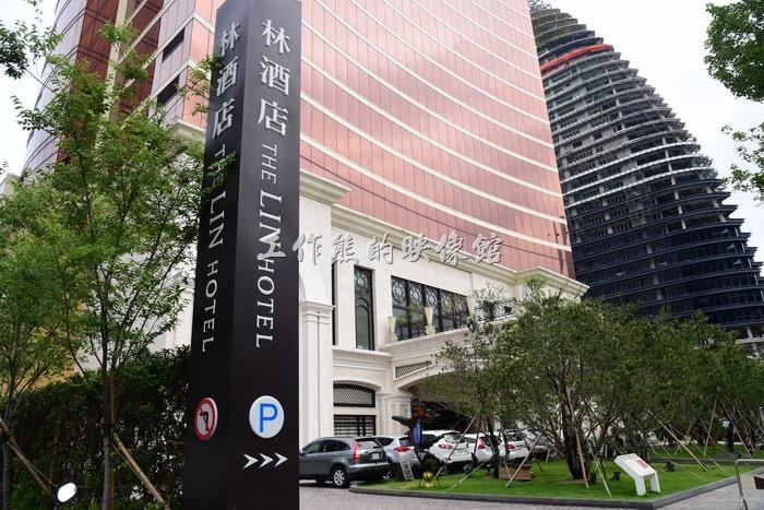 【台中林酒店】是最近台中還蠻熱門的一間五星級酒店,其熱門原因最主要是其豪華物超所值的自助餐,所以工作熊這次的公司員工旅遊就選定了這間酒店住宿兼用餐。