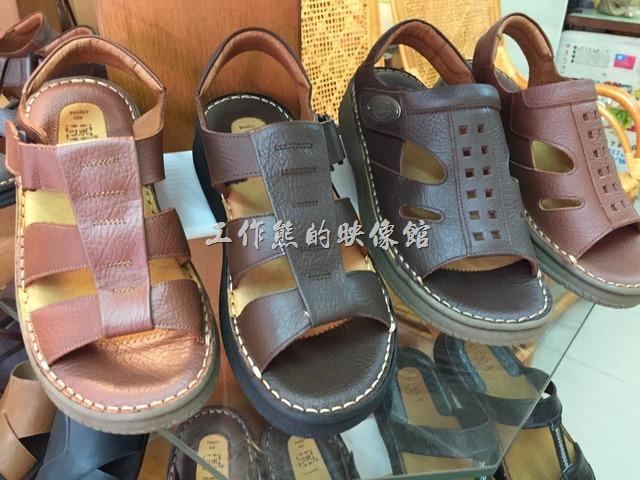 台南安平-駿益製鞋行04