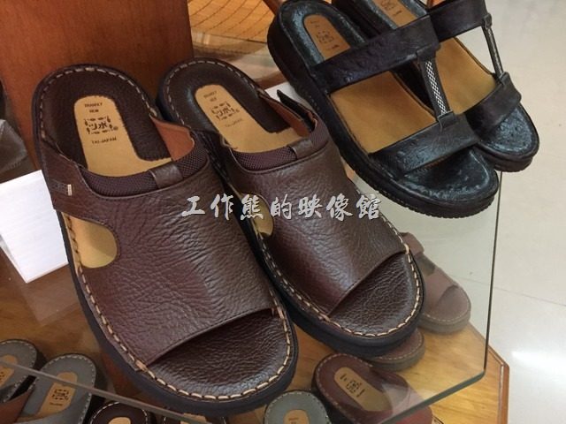 台南安平-駿益製鞋行05