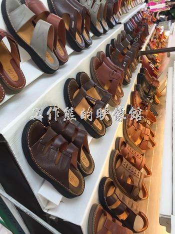 台南安平-駿益製鞋行19