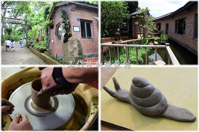 [苗栗]參加華陶窯創意捏陶DIY、瀏覽四大「人文庭園」建築景色
