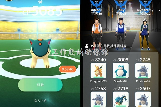 Pokemon-Go團戰不用等35級,現在好像25級以上就可以參加了?