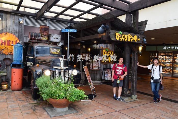 日本神戶-嚇一跳的驢子01