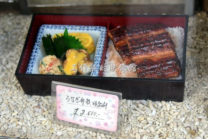 日本名古屋-鰻魚飯04