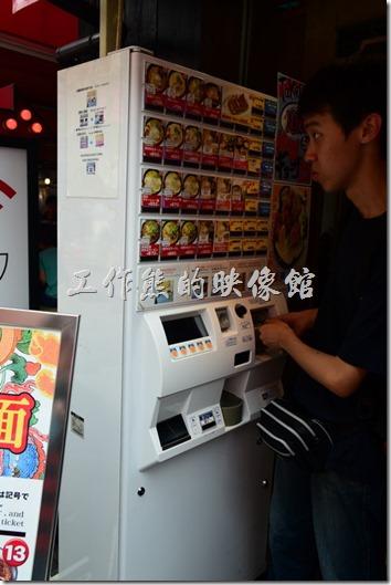 日本道頓堀-四天王拉麵。使用購票機選擇想要的號碼,就可以取得拉麵票根,憑票根吃麵。