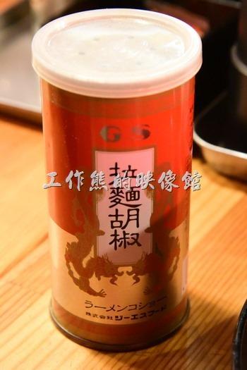 日本道頓崛-四天王拉麵11
