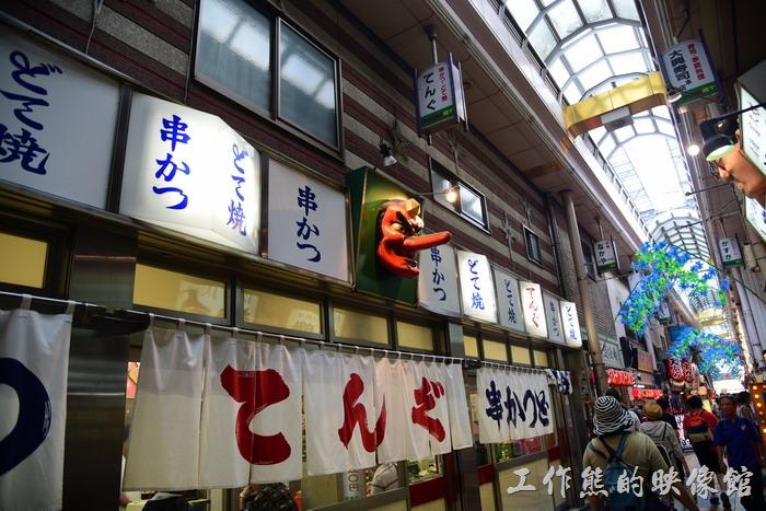 八重勝旁邊的「天狗」也是賣串燒。