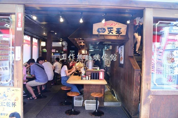 日本道頓崛-四天王拉麵14