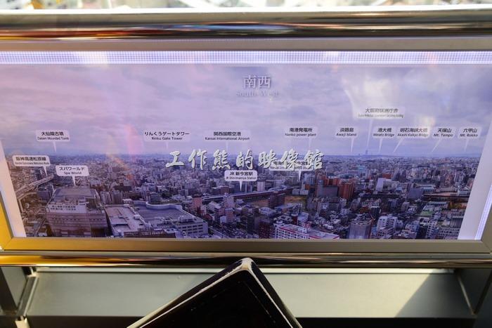 日本-通天閣39