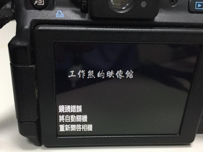 Canon G12相機鏡頭錯誤無法縮回、對焦錯誤修理