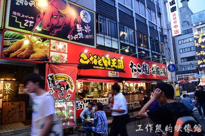 [日本大阪]原來在道頓堀關西廚房也會踩到雷店