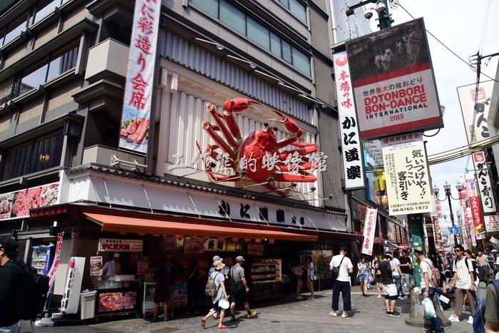 「道頓堀」商店街巨型的廣告招牌是這裡的一大特色。這家還蠻知名的「螃蟹道樂」餐廳的螃蟹看板還是活動式的。