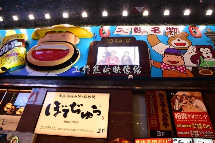 這個一大片的「明治牆(meiji)」廣告招牌上面有個螢幕,每隔一段時間就會有即時攝影出現,當螢幕上出現遊客的影像時,很多遊客都會驚喜連連!