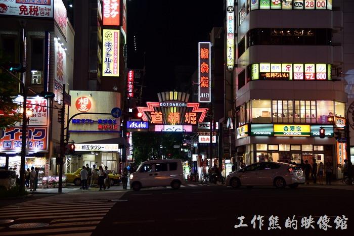 今日的道頓堀已經是大阪的一個主要商業區域了,而且道頓堀的商店街還蠻長的,但是一般遊客大概只集中在有著「星巴客」那一區的一小段路上。
