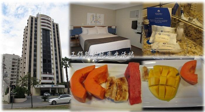 工作熊來巴西出差已經好幾趟了,不過到聖保羅附近的【索羅卡巴(SOROCABA)】出差還是第三次,其實每次來這裡都住在【TRANSAMERICA EXECUTIVE THE FIRST】飯店,應該算是當地還不錯的飯店了,飯店的設施有健身房、遊戲間、游泳池(室內游泳池)…等,也有免費無線網路。