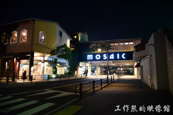 逛神戶港看夜景後,到了要跟神戶港與MOSAIC說再見的時候了。