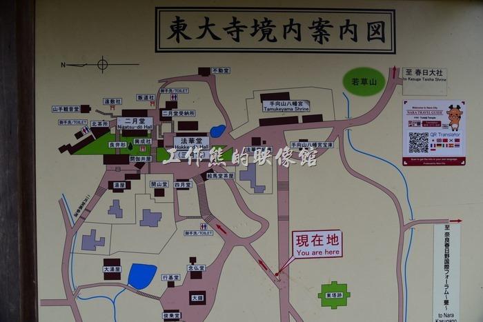 日本奈良-繪馬堂茶屋01