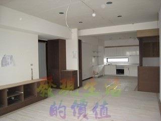 house_audit63